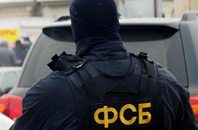 Membri ai Statului Islamic, arestati pentru ca planuiau atacuri teroriste in Moscova
