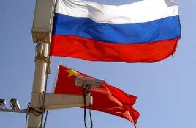 "Situatia din China si Rusia, sub ""lupa"" WikiLeaks"