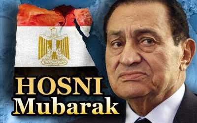 Fostul dictator egiptean,...