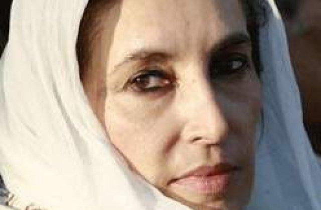 Asasinarea lui Benazir Bhutto: 5 presupusi islamisti vor fi inculpati