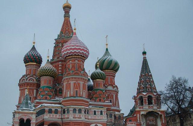 Moscova: Cel putin patru oameni au murit intr-un schimb de focuri dintr-o judecatorie
