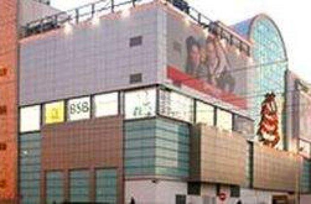 Povestea falimentului City Mall Bucuresti