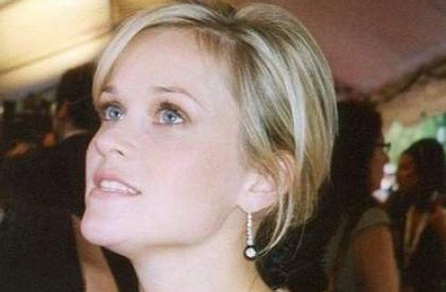 Reese Witherspoon s-a casatorit