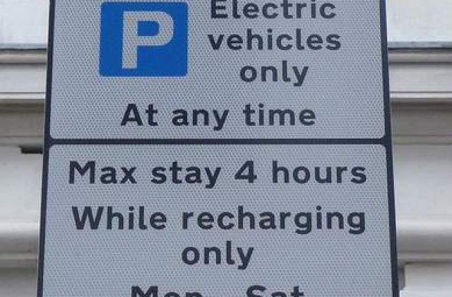 Ti-ai cumpara o masina electrica? Guvernul da 5.000 de euro din valoare