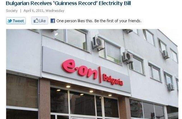 Factura la electricitate de Cartea recordurilor: 9,5 milioane de euro