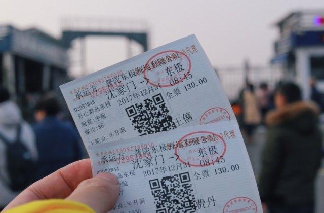 A cumparat din greseala doua bilete identice si a avut castig dublu la loto pentru premiul cel mare