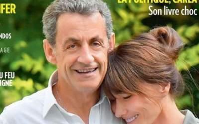 O fotografie a cuplului...