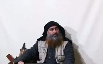 CNN: Liderul Statului Islamic...