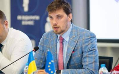 Premierul ucrainean Oleksi...