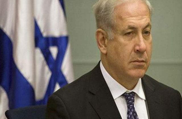 Resedinta lui Benjamin Netanyahu a fost sparta