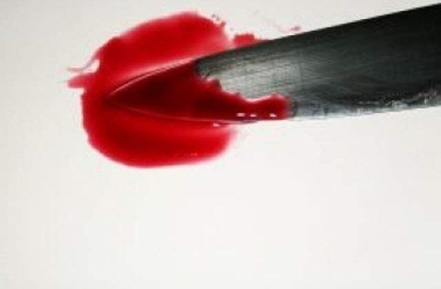 Crima invaluita in mister in Bucuresti: Un barbat a murit injunghiat