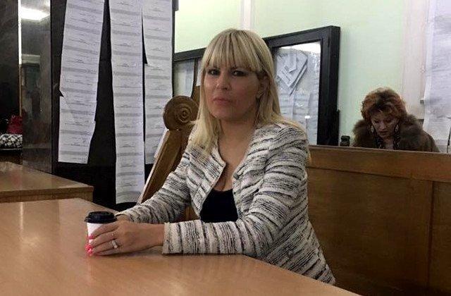Elena Udrea, din nou audiată în dosarul prezidențialelor din 2009