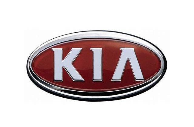 Kia recheama in service aproximativ 1000 de masini din Romania