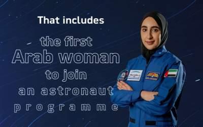 Nora Al-Matrooshi este prima...