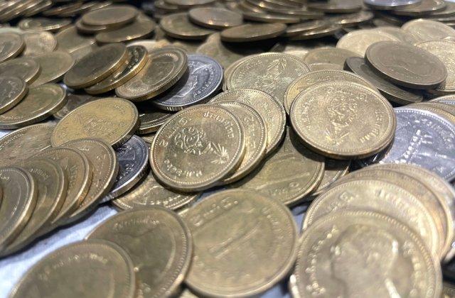 Nou record Guinness stabilit de cea mai mică monedă comemorativă din lume