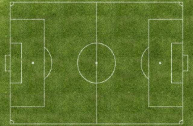 Care este pretul biletelor la meciul Romania-Estonia