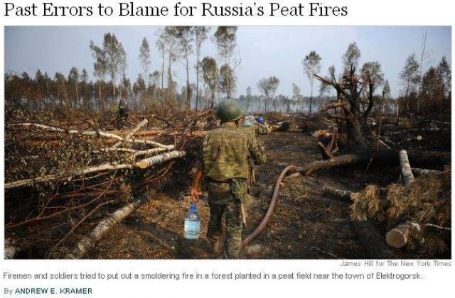 Rusia: Incendiile, provocate de erori umane mai vechi