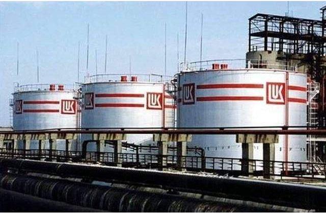 Rafinaria Lukoil isi reia activitatea! Sechestrul a fost ridicat