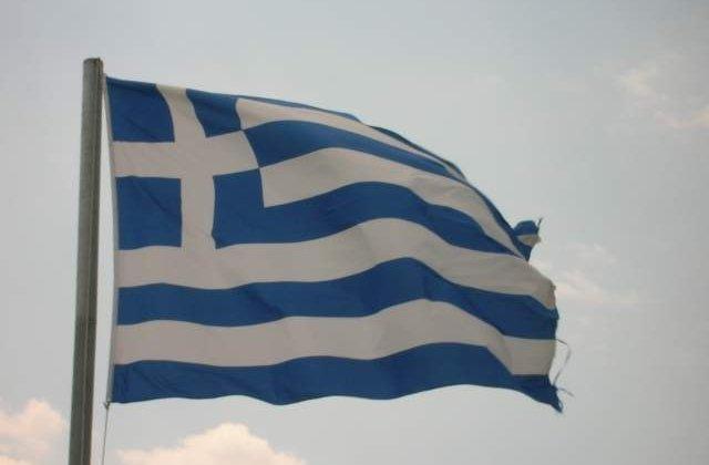 Conducerea BCE se intruneste in sedinta extraordinara pentru Grecia