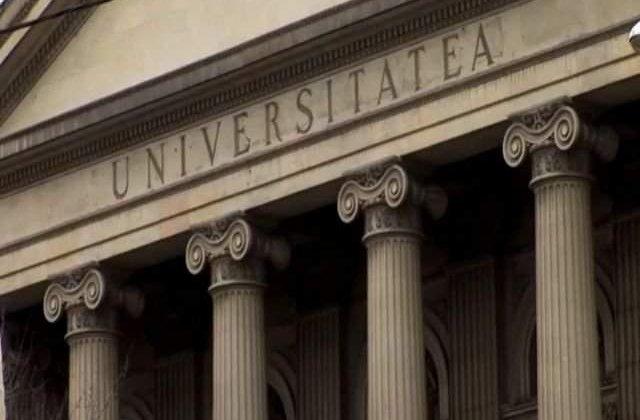 Muzeul Universitatii din Bucuresti, redeschis publicului