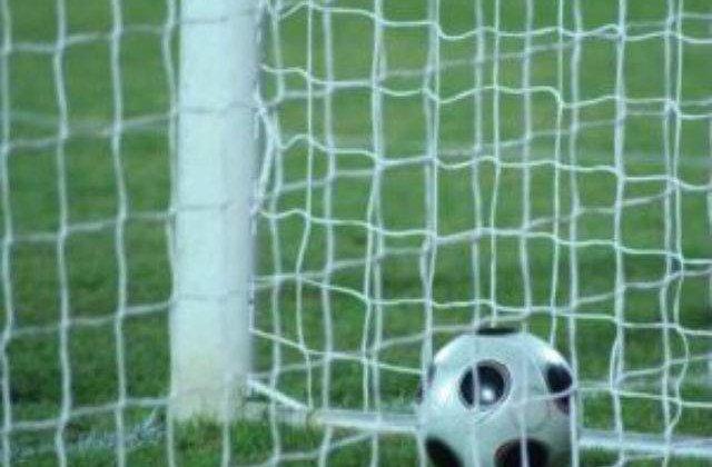 FIFA anunta data festivitatii de desemnare a Balonului de Aur