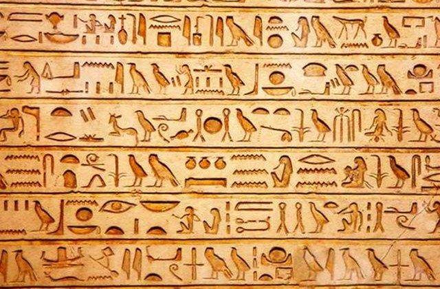 Mii de texte egiptene antice au fost descifrate. Ce taine ascund