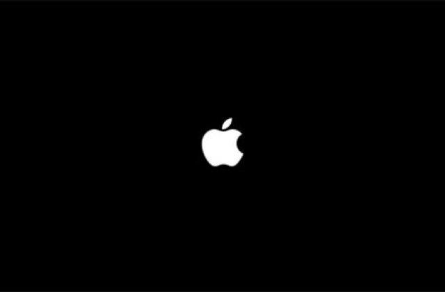 Apple a facut o actualizare urgenta de software pentru a anihila cea mai sofisticata unealta spyware creata pana acum