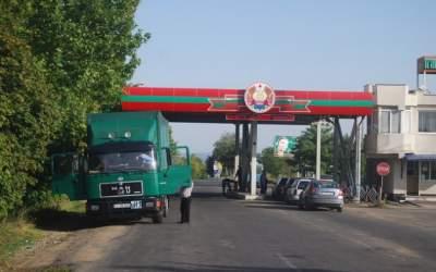 R. Moldova: Biroul pentru...