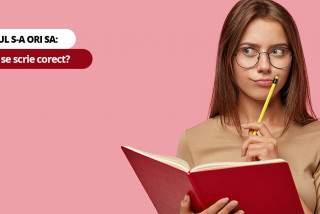 Testul S-A ori SA: Cum se scrie corect?